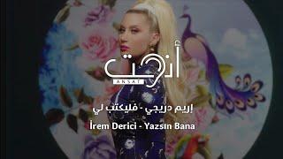 اغنية تركية مترجمة رائعة - فليكتب لي - إريم دريجي - İrem Derici - Yazsın Bana