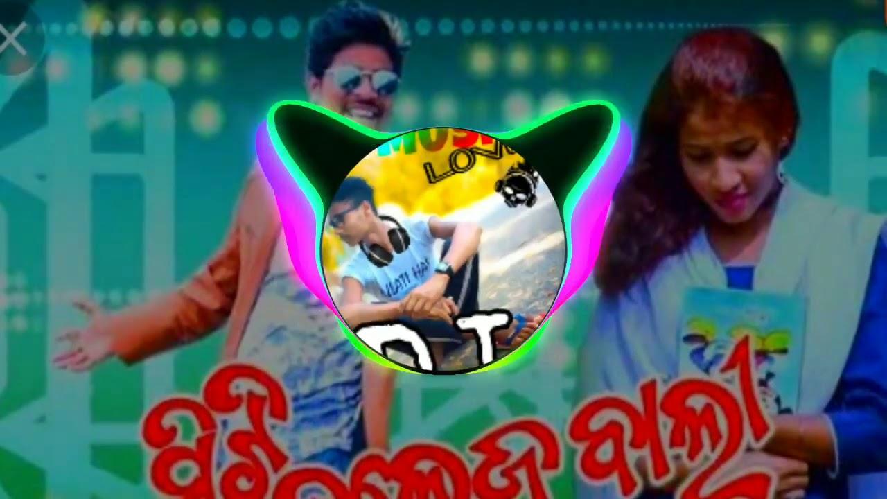 Download City college bali (new sambalpuri Dj song) Dj milan digal, cutting bess Dj song  jumping bess