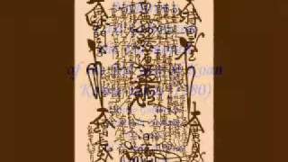 Dont Give up The Gohonzon