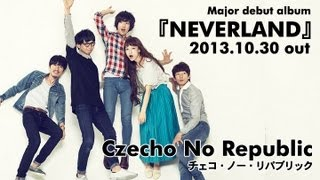 http://columbia.jp/czechonorepublic/ Czecho No Republic(チェコノー...