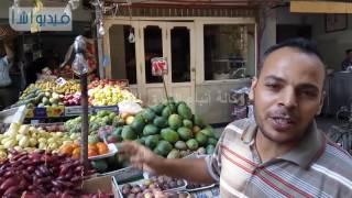 بالفيديو اسعار الفاكهة بعد عيد الاضحي