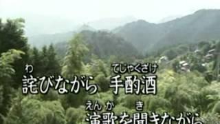 日語翻唱.