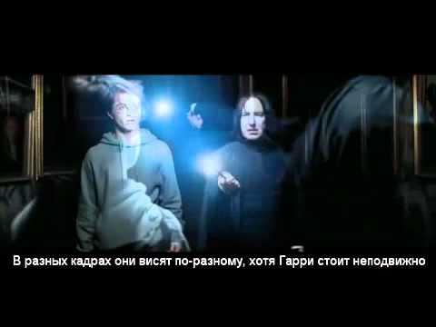 Киноляпы- Гарри Поттер и узник Азкабана (2004) - YouTube