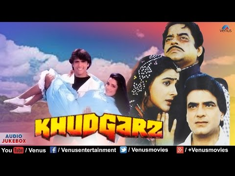 Khudgarz Full Songs Jukebox | Jeetendra,...