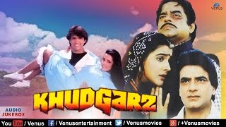 Khudgarz Full Songs Jukebox | Jeetendra, Shatrughan Sinha, Govinda  || Audio Jukebox