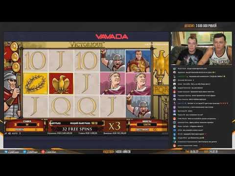 Новинка Лудожоп и Витус совместный занос в казино в Викториус