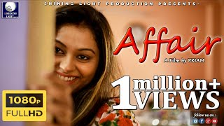 AFFAIR II  HIT BANGLA SHORT FILM II PRIAM