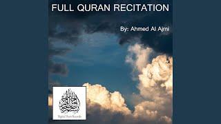 Complete Quran English Juz 3 Sheikh Ali Jabir Ahmed Ajmi