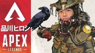 APEX 21:00から、みたでらちゃんとトシゾーさん参戦