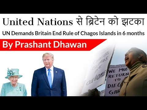 United Nations से ब्रिटेन को झटका UN Demands Britain End Rule of Chagos Islands in 6 months