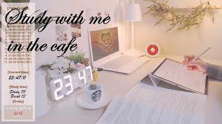 (21.01.29.금) study with me/ 실시…