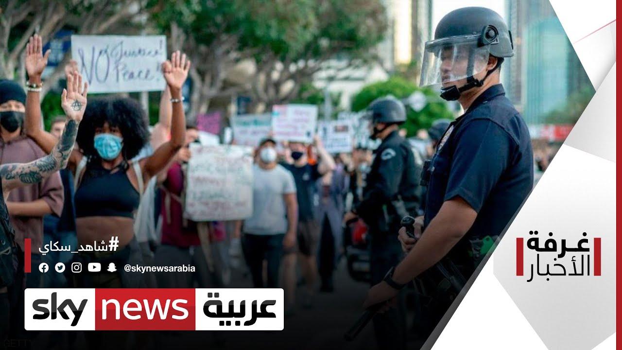 الاحتجاجات تعود إلى مينيابوليس.. والسبب مقتل شاب من أصول إفريقية على يد الشرطة | #غرفة_الأخبار  - نشر قبل 4 ساعة