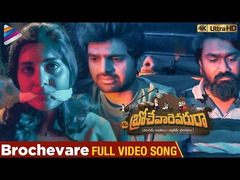 Brochevare Full Video Song 4K | Brochevarevarura Full Video Songs | Nivetha Thomas | Sree Vishnu