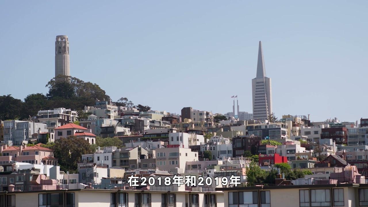 【天下新聞】加州: 不少居民遷往德州 房價便宜一大誘因