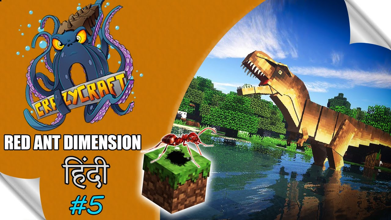 Minecraft CRAZY Craft #5 - RED ANT DIMENSION (Lets kill T-rex  coffin Dance 😂) HINDI