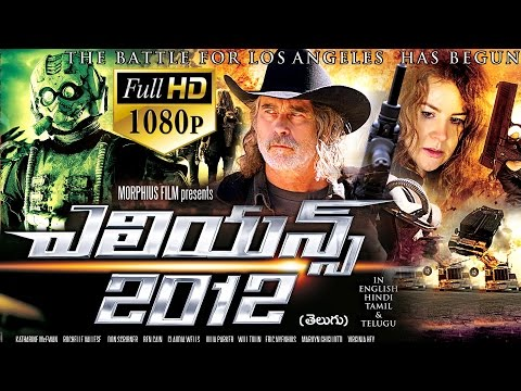 Alien Armagedon (2012) -  Latest Telugu Movie || Hollywood Movies || Katharine McEWAN