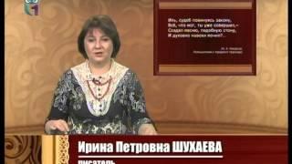 Гражданская позиция Николая Некрасова