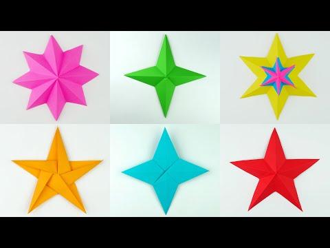 Оригами из бумаги звезда четырехконечная звезда