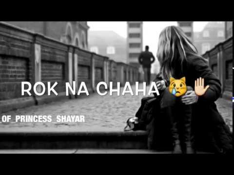 Dekha Na Tune Mudke Bhi Peeche [HD]Song Lyrics || Whatsapp Status || Bye AA Music #1