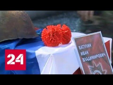 Судьба героя войны: Волгоград прощается с красноармейцем