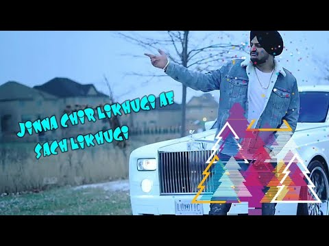 Just Listen Lyrics - Sidhu Moose Wala ft. Sunny Malton | BYG BYRD