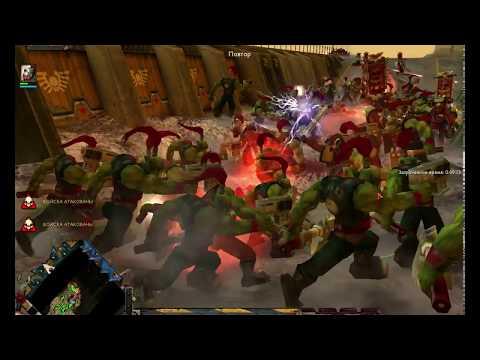 Warhammer 40,000: Dawn of War UA mod 1.8.2 - Orks =1= Обреченная планета