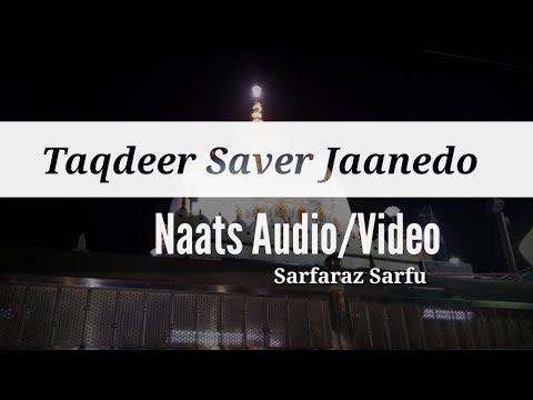 Taqdeer Saver Janedo mujhe Ajmer mai mar janee Du || Naats Audio/Video ||