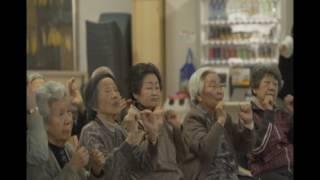 映画「おやじの釜めしと編みかけのセーター」より 八名信夫第一回監督作...
