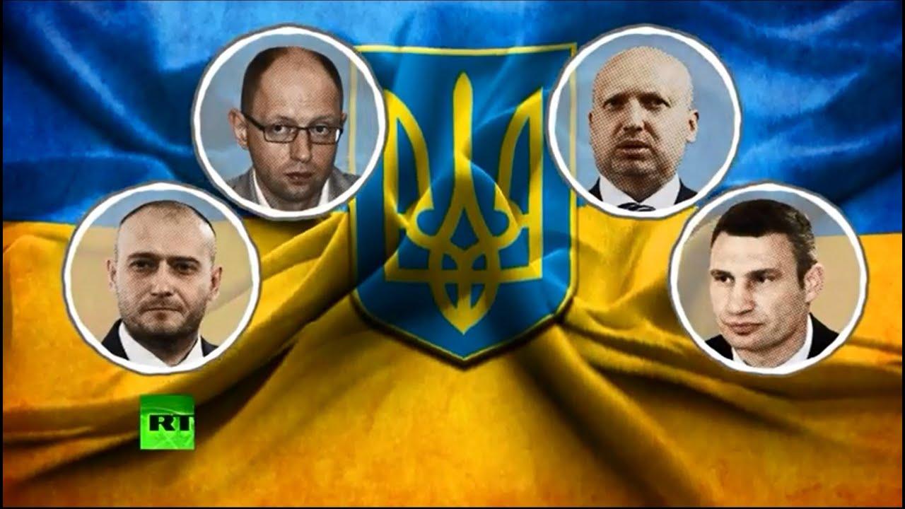 Раскол во власти на Украине