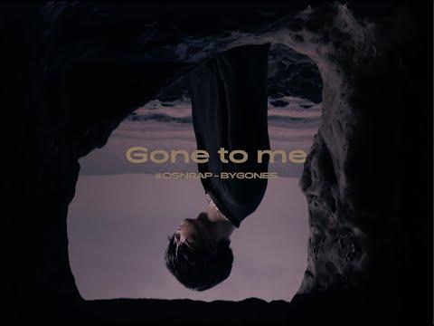 高爾宣OSN - Gone to me (Official Visualizer)