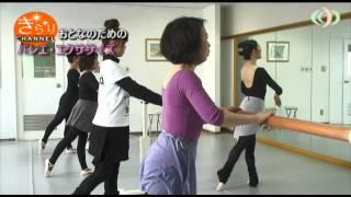 3月からの新企画!きらりチャンネル! 秋田県湯沢市で頑張っている人に...