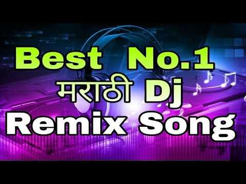 Tuz College Sutlyavar ( Electro Dance Mix ) Dj Marathi Song