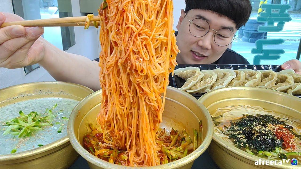 양푼에 나오는 잔치국수 비빔국수 검은콩국수 무한리필 7천원!!