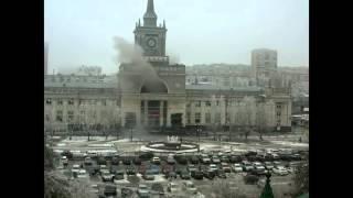 Момент взрыва на вокзале в Волгограде 29 декабря ВИДЕО