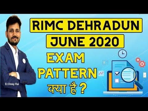 Rimc Dehradun June 2020 Exam Pattern क्या है ? | Join Online Live Class | Er.Vinay Rai | 7419999228