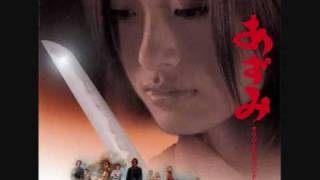 Azumi OST_9. On The Fates Field.wmv