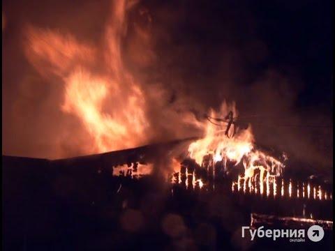 Двухэтажный коттедж сгорел на окраине Хабаровска.MestoproTV
