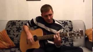 Армейские и дворовые песни под гитару   Не Хотел УмиратьCover