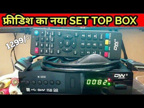 Digiway Free To Air Set Top Box Full HD Free Dish Mpeg4 Receiver