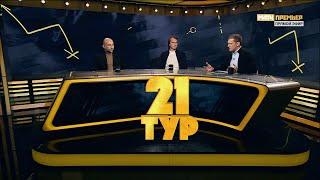 8 16 Виталий Дьяков Магомед Адиев Выпуск от 08 03 2021