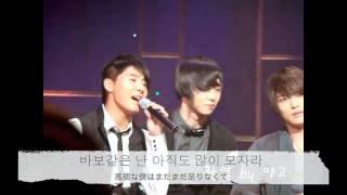 カンタの「북극성(北極星)」を韓国の番組収録時に歌ったものに韓国語...