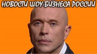 Сергей Дружко стал отцом в третий раз. Новости шоу-бизнеса России.