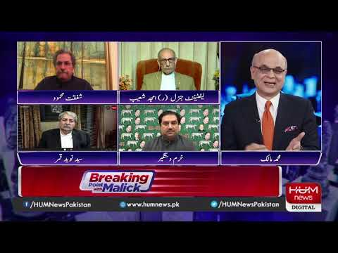 Program Breaking Point with Malick | 17 Oct 2020 | Hum News