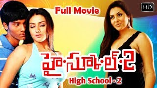 High School 2 Telugu Full Movie || Namitha, Raj Karthik || Thiru || Sundar C Babu