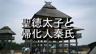 文中の誤解を招く記述がありました。 秦氏は信州へ行って、諏訪神社を創...