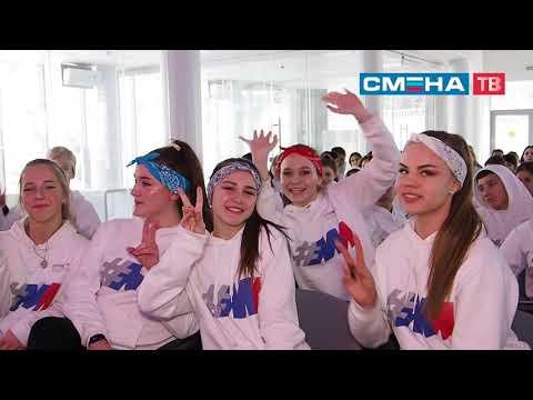 Торжественная церемония закрытия образовательной программы «#МастерскаяЛидеров» в ВДЦ «Смена»