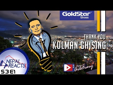 #thankyoukulmanghising, Nepal Reacts!Brought to you by Goldstar Shoes | NR S3E1