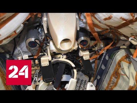 Робот-космонавт Федор благополучно вернулся на Землю - Россия 24
