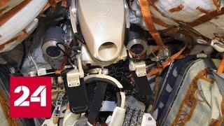 Смотреть видео Робот-космонавт Федор благополучно вернулся на Землю - Россия 24 онлайн