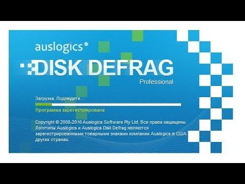 disk defrag pro portable